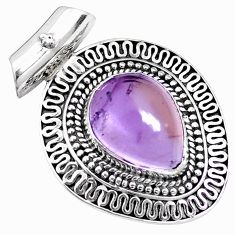 925 sterling silver 11.21cts natural purple ametrine pear pendant jewelry p25551