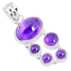 10.02cts natural purple amethyst 925 sterling silver pendant jewelry p29081