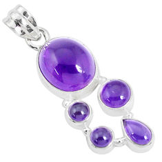 13.07cts natural purple amethyst 925 sterling silver pendant jewelry p29083