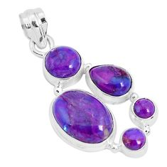 925 sterling silver 11.02cts purple copper turquoise pendant jewelry p29664
