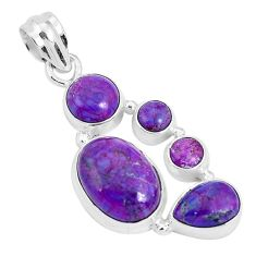11.02cts purple copper turquoise 925 sterling silver pendant jewelry p29668