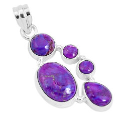 10.66cts purple copper turquoise 925 sterling silver pendant jewelry p29677