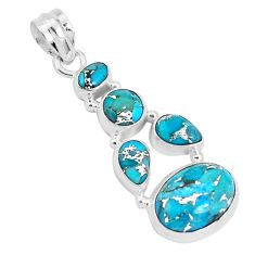 925 sterling silver 11.02cts blue copper turquoise oval pendant jewelry p29684