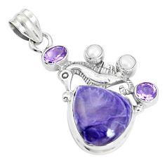13.07cts natural purple charoite pearl 925 silver seahorse pendant p31275