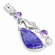 12.34cts natural purple charoite pearl 925 silver seahorse pendant p31282