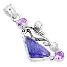 11.02cts natural purple charoite pearl 925 silver seahorse pendant p31287