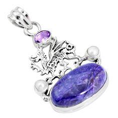 13.63cts natural purple charoite pearl 925 silver dragon pendant p31288