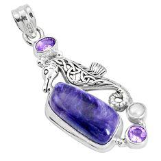 11.86cts natural purple charoite pearl 925 silver seahorse pendant p31309