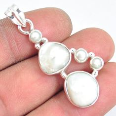 12.83cts natural white pearl 925 sterling silver pendant jewelry p5034