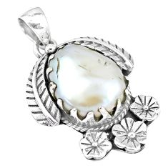 12.03cts natural white pearl 925 sterling silver flower pendant jewelry p7010