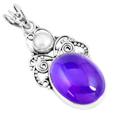 925 sterling silver 16.06cts natural purple amethyst pearl pendant jewelry p7666