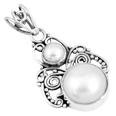 7.97cts natural white pearl 925 sterling silver pendant jewelry p7668