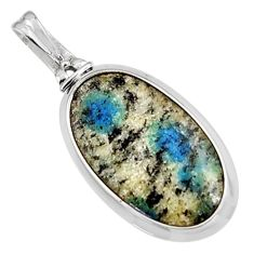 16.70cts natural k2 blue (azurite in quartz) 925 sterling silver pendant p94442