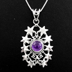 3.21cts natural purple amethyst 925 sterling silver 18' chain pendant p96362