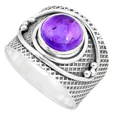 5.62cts natural purple amethyst 925 silver solitaire ring size 8.5 p10648