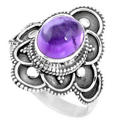 4.22cts natural purple amethyst 925 silver solitaire ring size 8.5 p11102