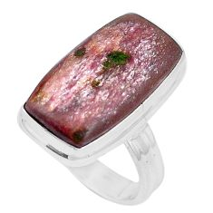 15.44cts natural purple muscovite 925 silver solitaire ring size 7.5 p11233