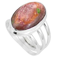 13.63cts natural purple muscovite 925 silver solitaire ring size 9 p11236