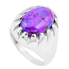 6.32cts purple copper turquoise 925 silver solitaire ring jewelry size 7 p12071