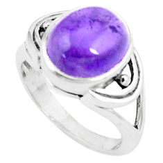 5.97cts natural purple amethyst 925 silver solitaire ring size 7.5 p12267