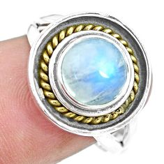 3.28cts natural rainbow moonstone 925 silver solitaire ring size 7 p13117