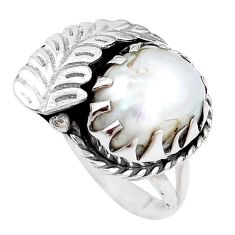5.42cts natural white pearl 925 silver solitaire feather ring size 7 p14309