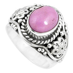 4.48cts natural purple phosphosiderite 925 silver solitaire ring size 7 p15743
