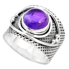 4.21cts natural purple amethyst 925 silver solitaire ring size 7.5 p17333