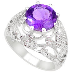 5.83cts natural purple amethyst 925 silver solitaire ring size 6.5 p18622