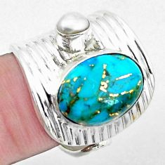Blue copper turquoise pearl 925 silver adjustable solitaire ring size 8 p19122