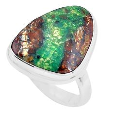 Natural brown boulder chrysoprase 925 silver solitaire ring size 8.5 p19825