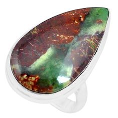 Natural brown boulder chrysoprase 925 silver solitaire ring size 7.5 p19833