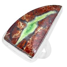 Natural brown boulder chrysoprase 925 silver solitaire ring size 7.5 p19835