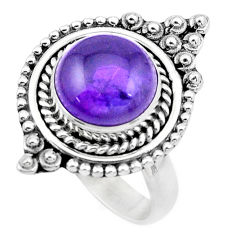 5.75cts natural purple amethyst 925 silver solitaire ring size 7.5 p20229