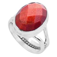 6.58cts natural brown goldstone 925 silver solitaire ring size 5.5 p20283