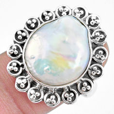 10.37cts natural white pearl 925 silver solitaire ring jewelry size 8.5 p21401