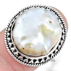11.71cts natural white pearl 925 sterling silver solitaire ring size 8.5 p21403