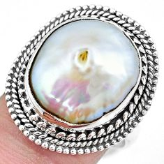 925 silver 13.07cts natural white pearl solitaire ring jewelry size 8.5 p21404