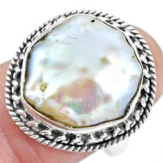 11.71cts natural white pearl 925 silver solitaire ring jewelry size 7 p21411