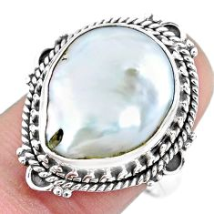 11.25cts natural white pearl 925 silver solitaire ring jewelry size 8.5 p21419