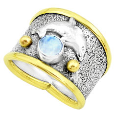 Natural rainbow moonstone silver two tone dolphin solitaire ring size 6.5 p22663