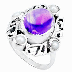 6.26cts natural purple amethyst pearl 925 silver solitaire ring size 7.5 p24907