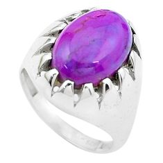 6.62cts purple copper turquoise 925 silver solitaire ring jewelry size 8 p24946