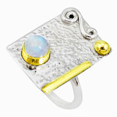 1.42cts victorian natural rainbow moonstone silver two tone ring size 7 p27070