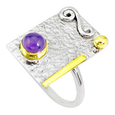 925 silver 1.31cts victorian natural purple amethyst two tone ring size 8 p27071