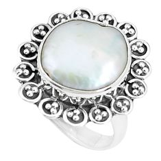 8.77cts natural white pearl 925 sterling silver solitaire ring size 8 p27428