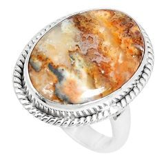 14.23cts natural yellow plume agate 925 silver solitaire ring size 6.5 p27781
