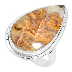 15.65cts natural yellow plume agate 925 silver solitaire ring size 7 p27786