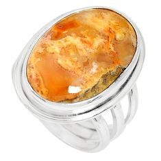 16.54cts natural yellow plume agate 925 silver solitaire ring size 6.5 p27789