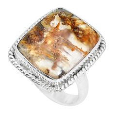13.66cts natural yellow plume agate 925 silver solitaire ring size 7 p27792